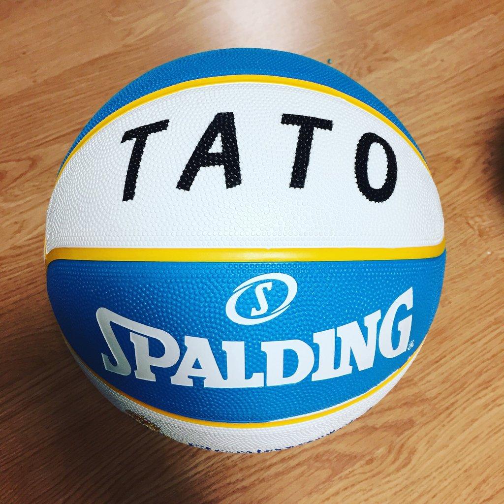 balón baloncesto personalizado spalding euroleague real madrid d7ae6f64ecadb