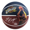 BALÓN BALONCESTO SPALDING PERSONALIZADO NBA PLAYER LEBRON JAMES